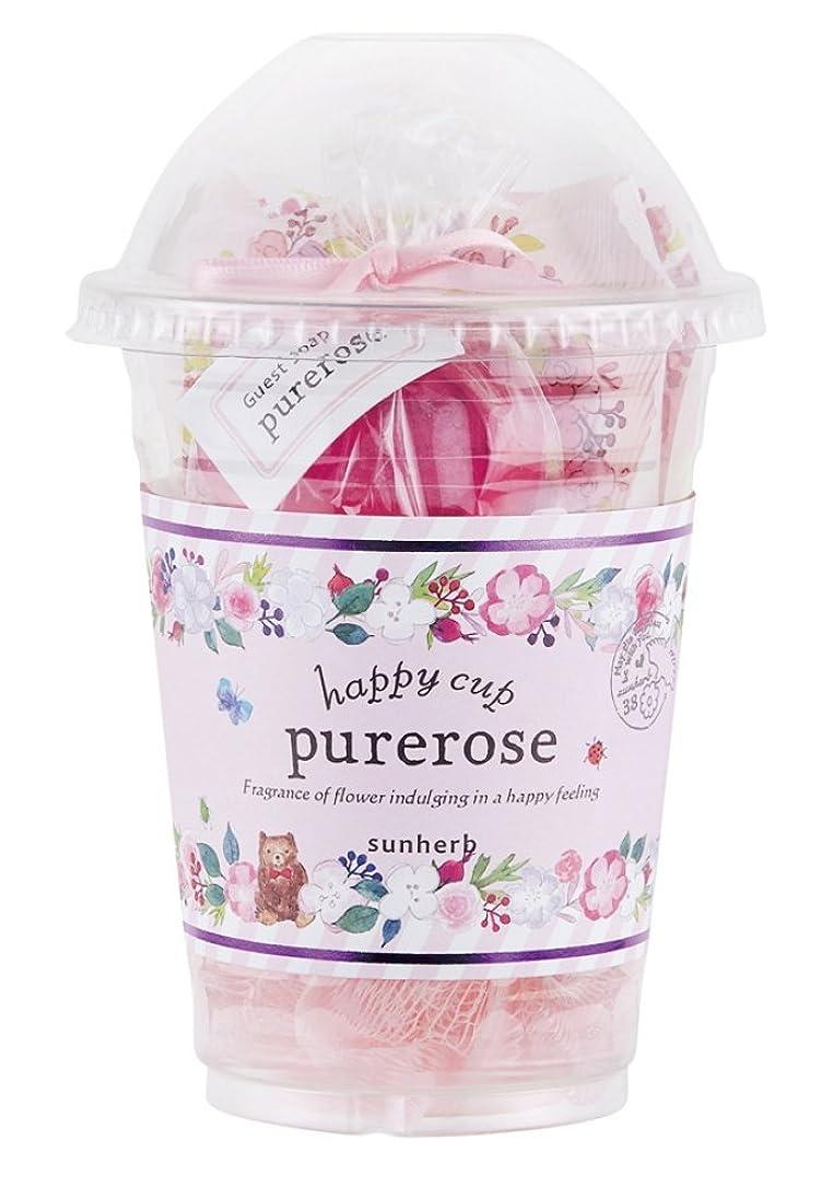 慣れる行方不明盗賊サンハーブ ハッピーカップ ピュアローズ(バスアイテムとスポンジが入ったプチプラなバスセット うっとり幸せなばらの香り)