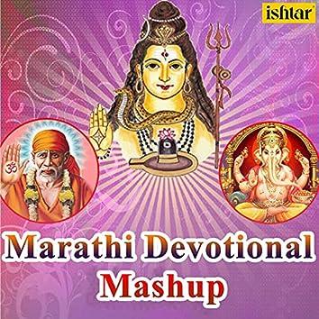 Marathi Devotional Mashup (Om Namah Shivay / Omkaar Swaroopa Jodoniya Kar)