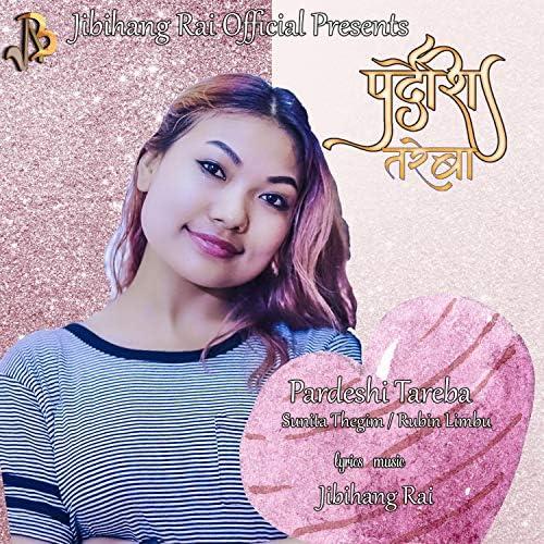 Jibihang Rai & Sunita Thegim feat. Rubin Limbu