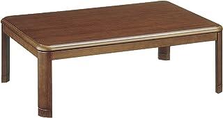 [山善] 家具調こたつ 天然木 継脚タイプ 高さ2段階調整 長方形 幅120cm WG-F1203H [メーカー保証1年]