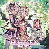 プリンセスコネクト!Re:Dive PRICONNE CHARACTER SONG 18(あの夏のメモリー/ねぇねぇPlease!)