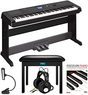 Yamaha DGX-660 88-Key Portable Grand Electric Piano (Black) Bundle with LP7A Pedal, Focus Book/CD, Music Light, Knox Bench and Headphones (6 Items)