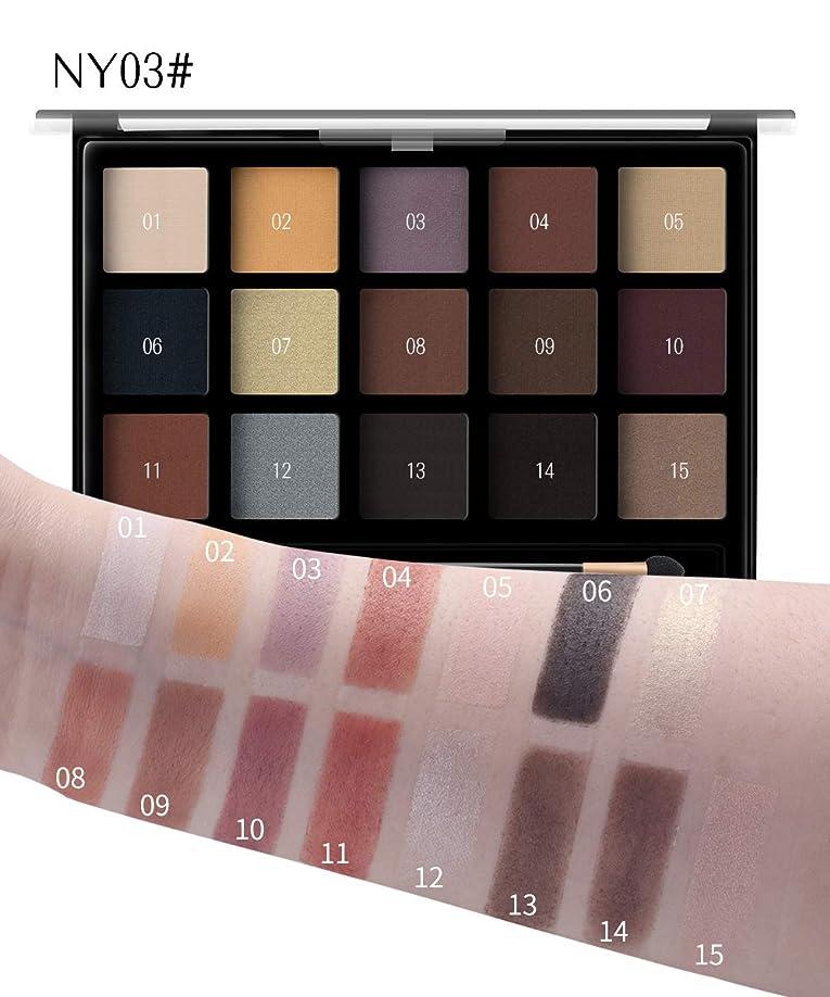 測る論理的否定するRabugoo 15色アイシャドウパレットメイクグリッターマットアイシャドー化粧品 NY03#(マット)