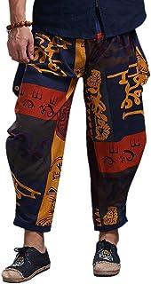 Hombre Pantalones Harem De s Chic La De Los Friends Primavera del Verano De Boho Hippie Pantalones Harem De Algodón con Bolsillos Pantalones Casuales De La Pintura De La Roca