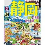 るるぶ静岡 清水 浜名湖 富士山麓 伊豆'20 (るるぶ情報版(国内))