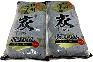 Sumi Haigou Settuken Charcoal Bar Soap - Pack of 2 (6 Bars)
