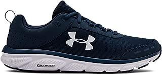 Under Armour UA Charged Assert 8, 8.5 US, Men's Running Shoes, Blue (Academy/White/White 401), 7.5 UK (42 EU)