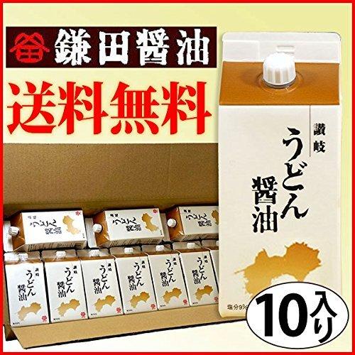 鎌田醤油 讃岐うどん醤油 200ml×10 (ぶっかけうどん醤油)