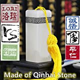 Stone Seals of The Same Style of Mulan, Customize Your Text Content (Lucky Cloud)