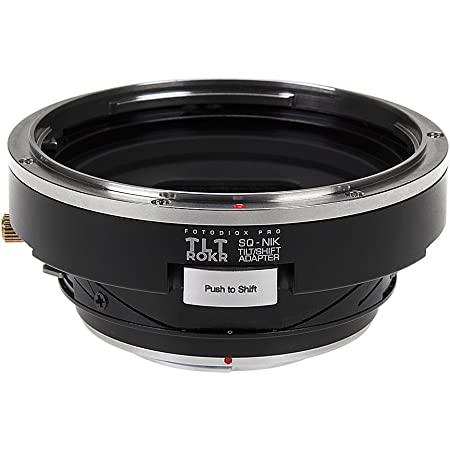 Fotodiox Pro Tlt Rokr Tilt Shift Lens Mount Adapter Elektronik