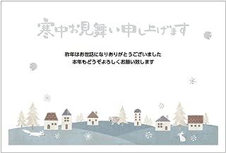 寒中見舞いハガキ(冬の風景)10枚セット・私製寒中見舞いはがき
