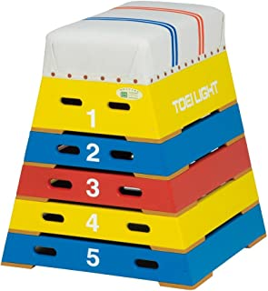 TOEI LIGHT(トーエイライト) カラー跳び箱5段 下幅60(上幅30)×奥行60×高さ70cm 5段 上部ライン入帆布 小学校向 T2572 T2572