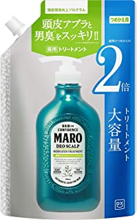 [Amazon限定ブランド] DX(デラックス) 【医薬部外品】MARO デオスカルプ トリートメント グリーンミント 詰替え用 800ml