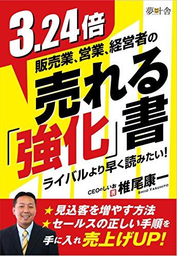ureru kyouka syo (Japanese Edition)