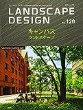 LANDSCAPE DESIGN No.120 キャンパス ランドスケープ (ランドスケープ デザイン) 2018年 6月号 (LANDSCAPE DESIGN ランドスケープデザイン)