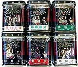 Conjunto de seis 17g Muestra Caddies de auténtico té chino. Oolong - Buda de Hierro - Yunnan - Jazmín - Té verde de Dragon Well