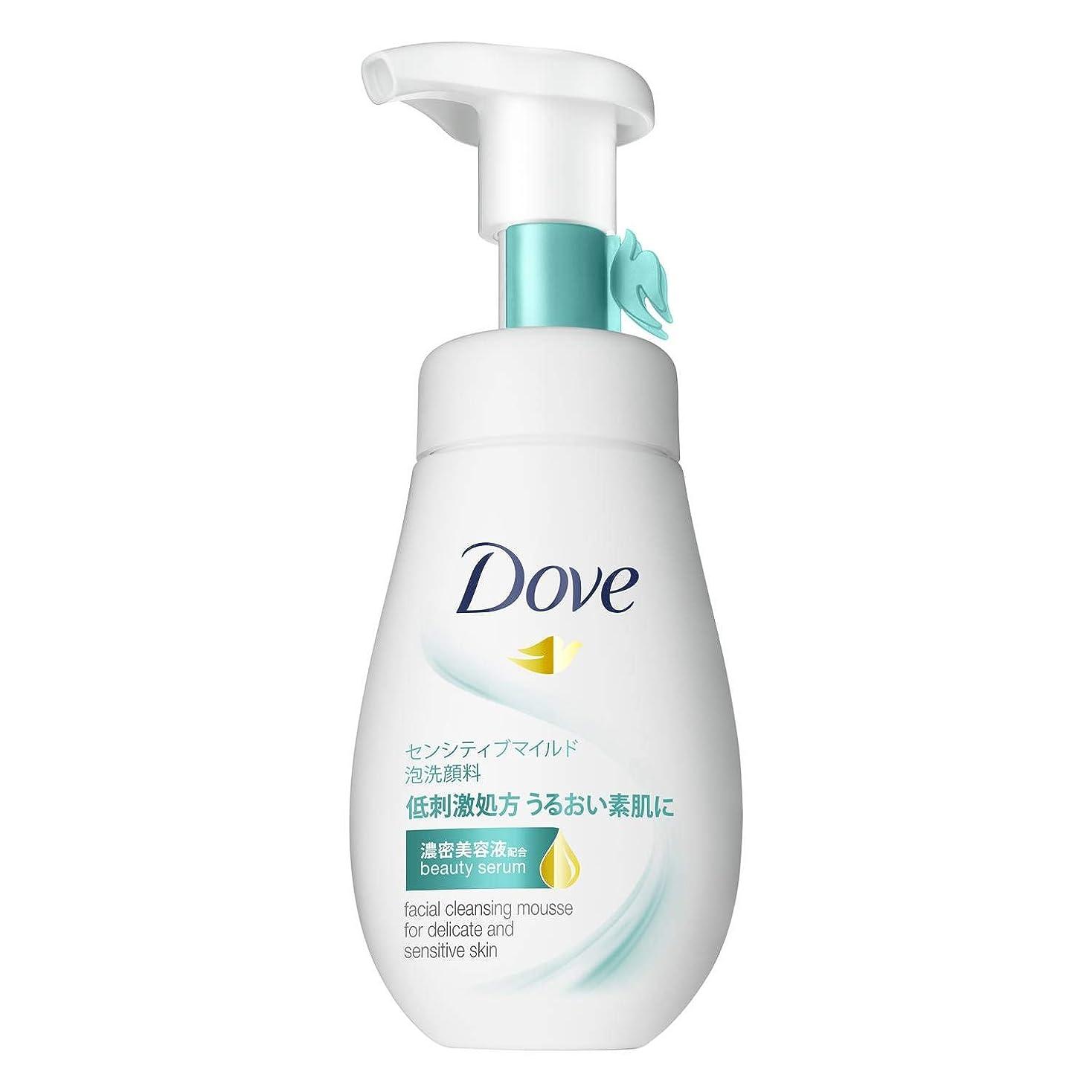 夢中感染する現実的ダヴ センシティブマイルド クリーミー泡洗顔料 敏感肌用 160mL