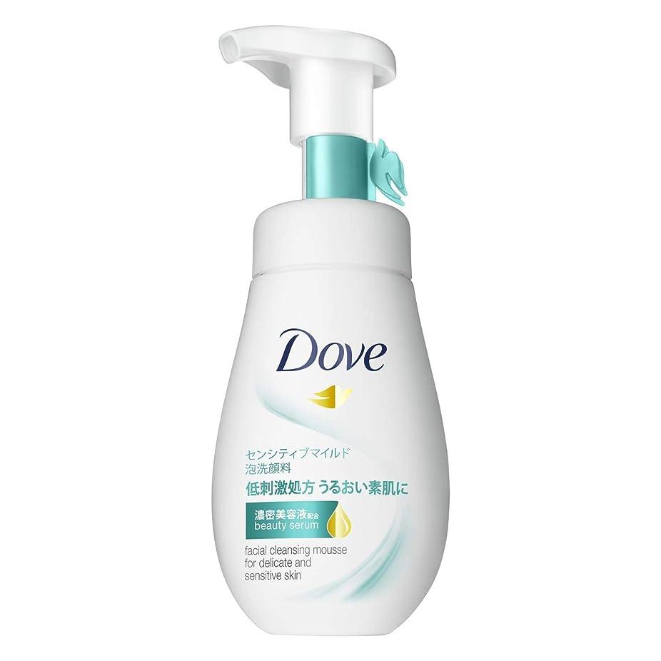 効能あるレビュアーもっと少なくダヴ センシティブマイルド クリーミー泡洗顔料 敏感肌用 160mL