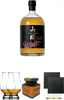 Yamazakura Blended Whisky Japan 0,7 Liter  The Glencairn Glass Whisky Glas Stölzle 2 Stück  Tyrconnell Erdbeer Marmelade 150 Gramm Glas  Schiefer Glasuntersetzer eckig ca. 9,5 cm Durchmesser 2 Stück