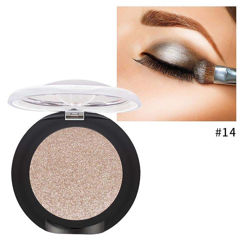 腐敗ウイルス治療Eye Shadow YOKINO 1色 マットなアイシャドー 眼影 キラキラ光る20色選択 (D)