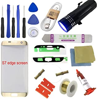For Samsung Galaxy S7 Edge Screen Replacement, Sunmall Front Outer lens Glass Screen Replacement Repair Kit LCD Glass Repair Kit For Samsung Galaxy S7 Edge G9350 G935T G935A G935V G935R4 G935P (Gold)