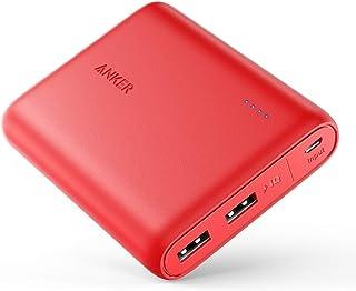 Anker PowerCore 13000 (2ポート 大容量 モバイルバッテリー)【PSE認証済 / PowerIQ搭載 / マット仕上げ / コンパクトサイズ】 iPhone / iPad / Xperia / Galaxy / MacBook / Android各種他対応 (レッド)