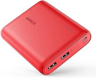 Anker PowerCore 13000 (13000mAh 2ポート 大容量 モバイルバッテリー)【PSE認証済/PowerIQ搭載/コンパクトサイズ】 iPhone/iPad/Xperia/Galaxy/MacBook/Android各種他対応 (レッド)