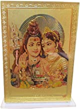 GALAXY KARMAA Lord Shiva and Parvati Picture For Car Dashboard