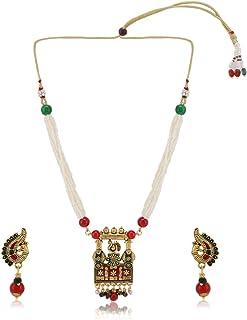 Efulgenz - Set di collane e orecchini a girocollo in stile tradizionale indiano Bollywood placcato in oro, con perline e n...