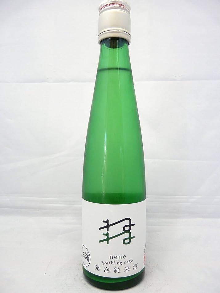 体現する慈悲系譜五橋 発泡性純米酒 ねね 300ml