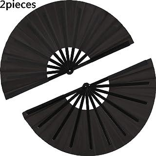 AugSep 2 Piezas de decoración Grande Negro Fan Abanico Plegable Tela de Nylon Plegable del Ventilador de Mano Kung Fu Chino Tai chi Fan Veces la Mano por los favores del Partido (Negro)