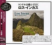 Best Selection by Los Incas (2009-05-06)