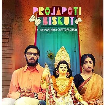 "Projapoti Mon (From ""Projapoti Biskut"") - Single"