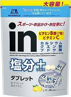 森永製菓㈱ inタブレット塩分プラス 500g