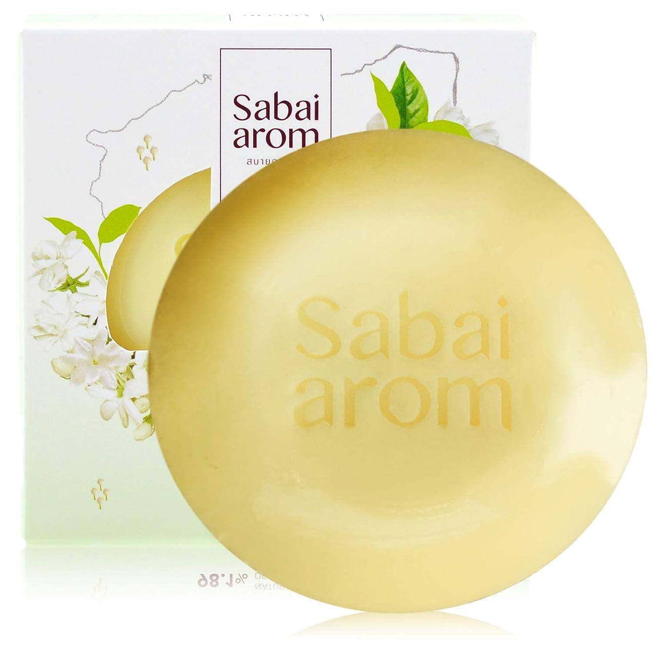 保証金もっともらしいそばにサバイアロム(Sabai-arom) マリラー ジャスミン リチュアル フェイス&ボディソープバー (石鹸) 100g【JAS】【001】