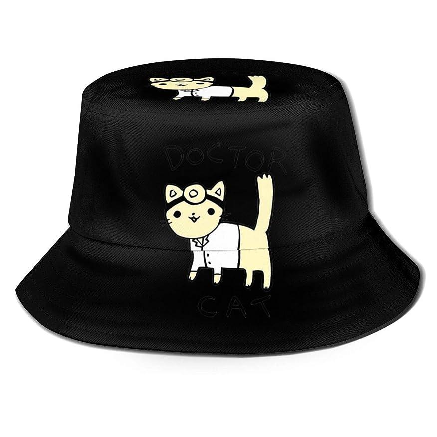 陪審暗殺者細部Aiwnin ドクター キャット 漁師の帽子 サンハット 日よけ帽 紫外線保護 釣り 登山 農作業 通気性がいい