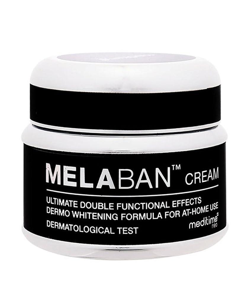 特許調停者同種のMelaban Cream 50g (海外直配送)