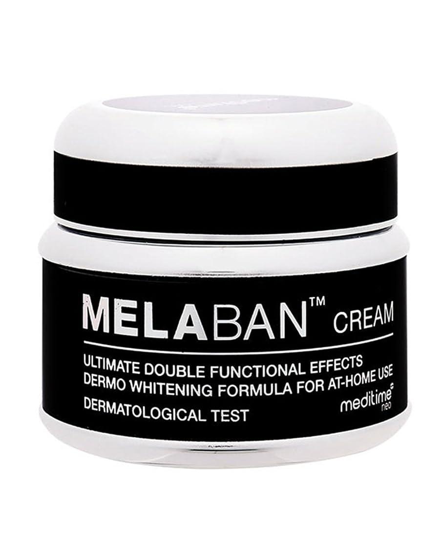 急ぐボーナス巡礼者Melaban Cream 50g (海外直配送)