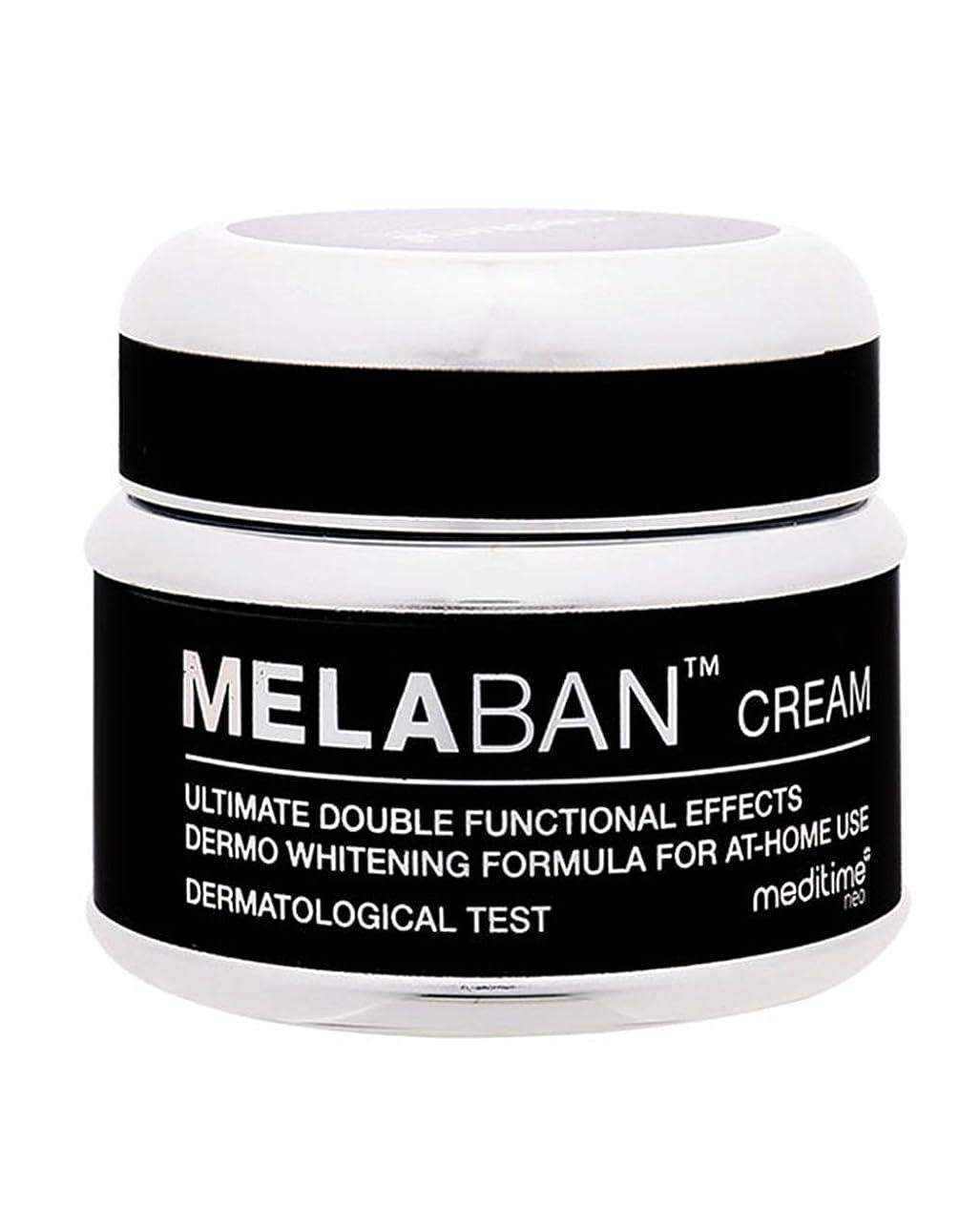 評論家バーチャル遺棄されたMelaban Cream 50g (海外直配送)