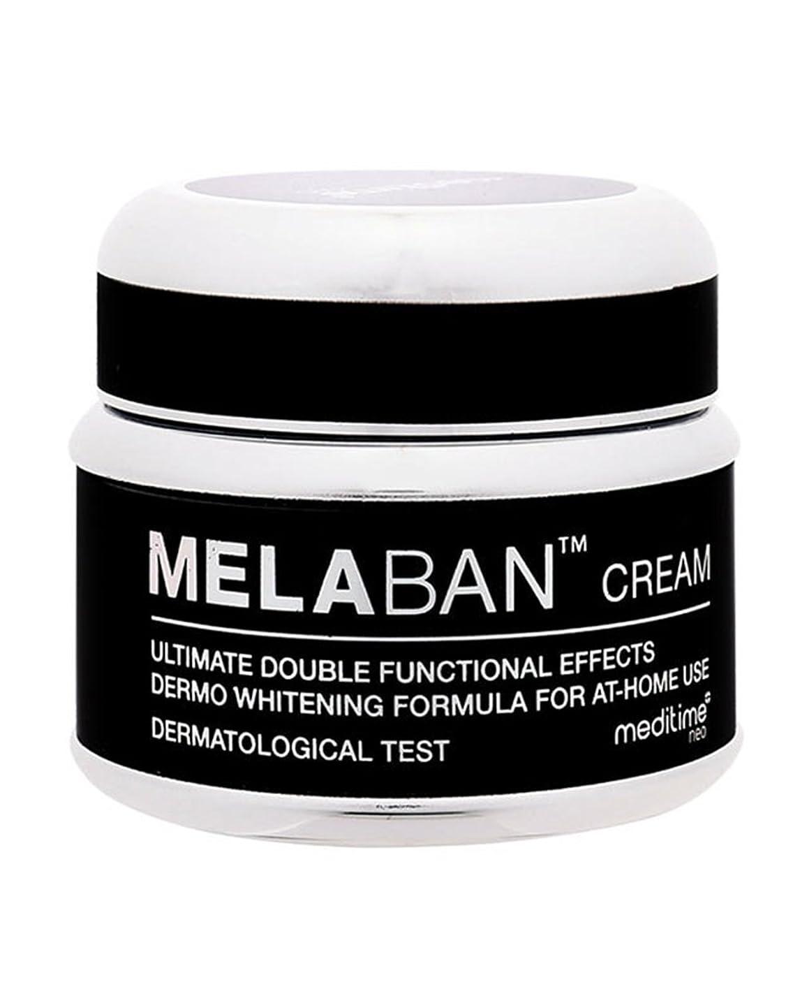 困難振るう志すMelaban Cream 50g (海外直配送)
