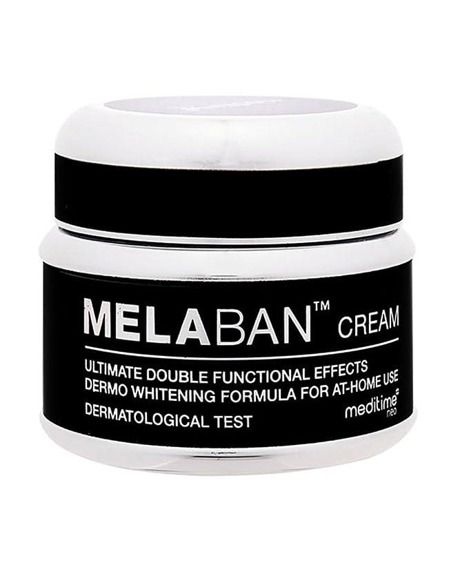 誘発する差高潔なMelaban Cream 50g (海外直配送)