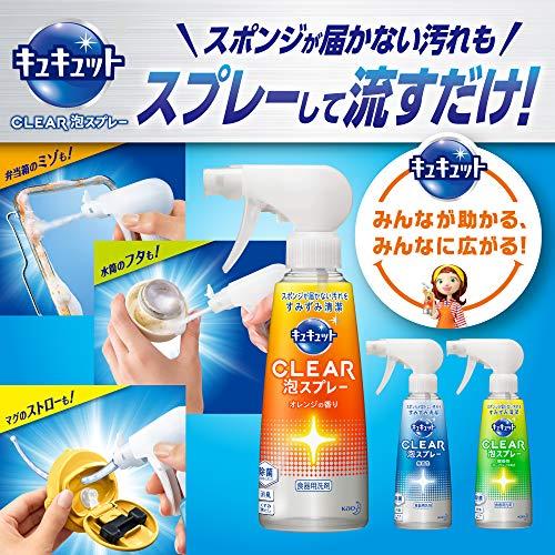キュキュットクリア泡スプレー食器用洗剤無香性詰め替え720ml