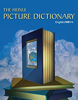 The Heinle Picture Dictionary: Chinese, Traditional Edition