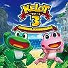パチスロ KELOT3 オリジナルサウンドトラック