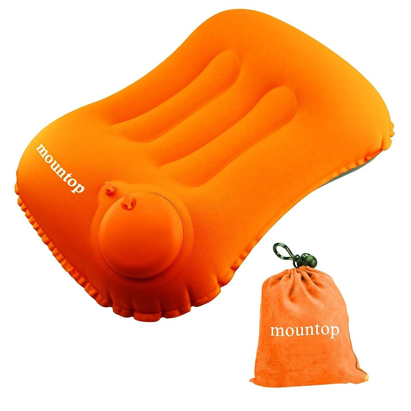 暖かく和らげるジャムmountopエアーピロー 手動プレス式 キャンプ枕 空気枕 旅行枕 収納袋付き 超軽量 携帯用 事務室 車中泊 アウトドア用