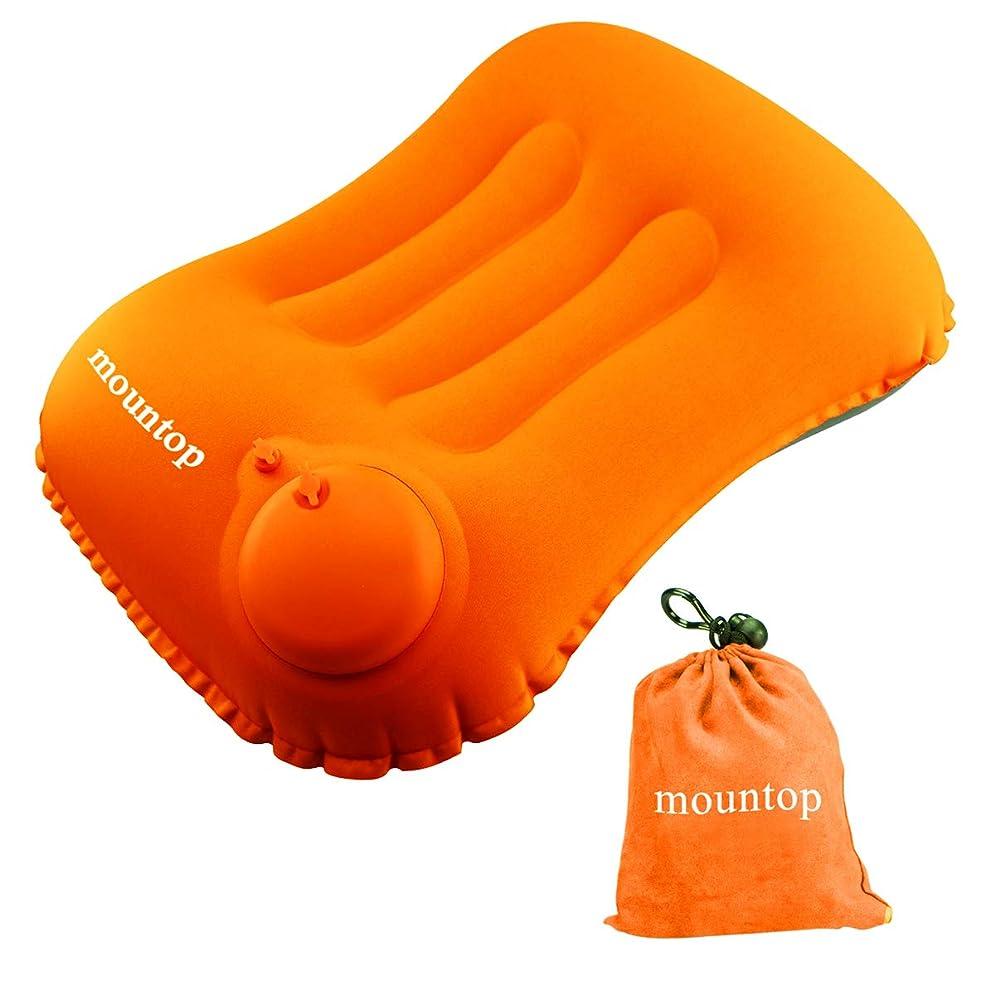 使役出会い薬用mountopエアーピロー 手動プレス式 キャンプ枕 空気枕 旅行枕 収納袋付き 超軽量 携帯用 事務室 車中泊 アウトドア用