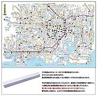 「都市部路線図1ミニ」 東京(関東) B3ミニサイズ 漢字表示路線図 ビジネスに 【路線図屋】
