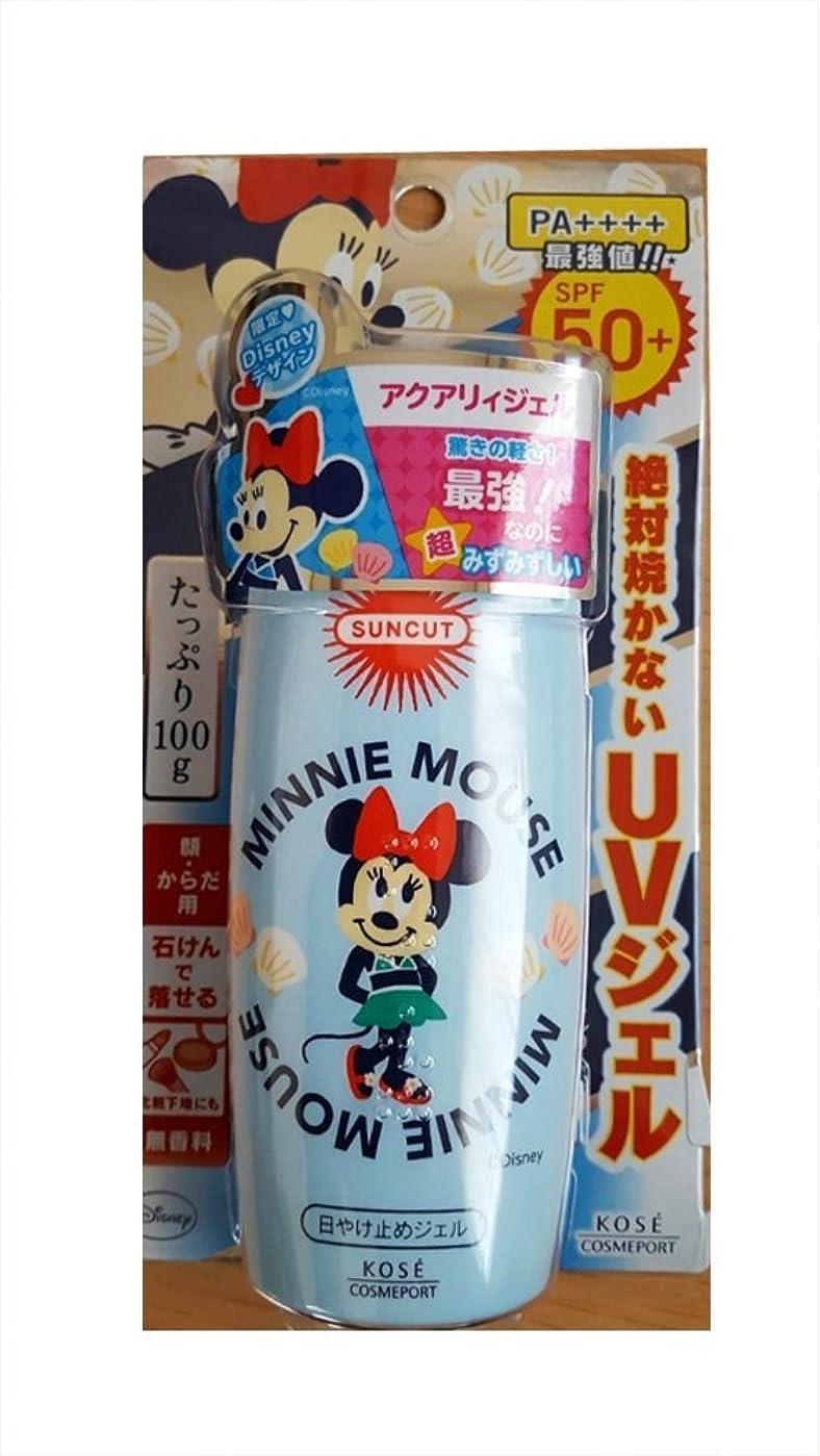 モットー以降チャート【数量限定】ディズニー ミニーマウス×KOSE サンカット 日やけ止めエッセンス SPF50+ PA++++ 100g