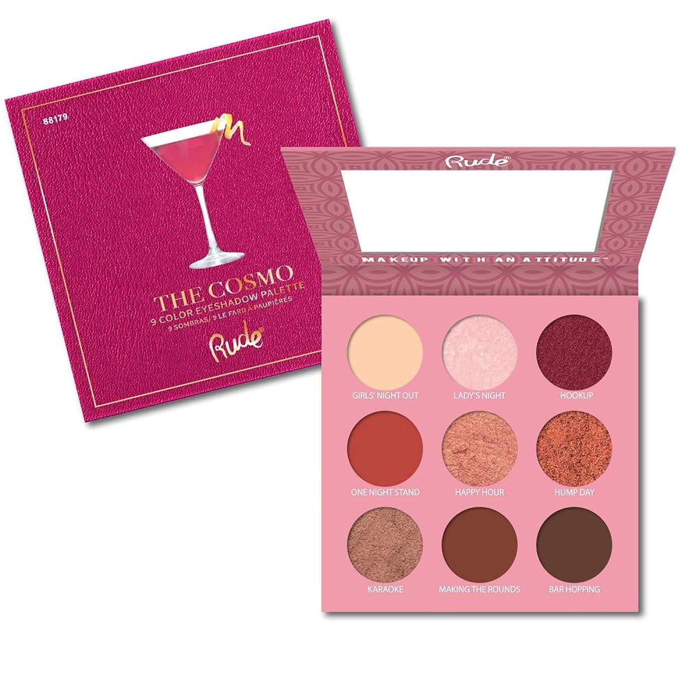 教える薄いです出席(6 Pack) RUDE Cocktail Party 9 Color Eyeshadow Palette - The Cosmo (並行輸入品)