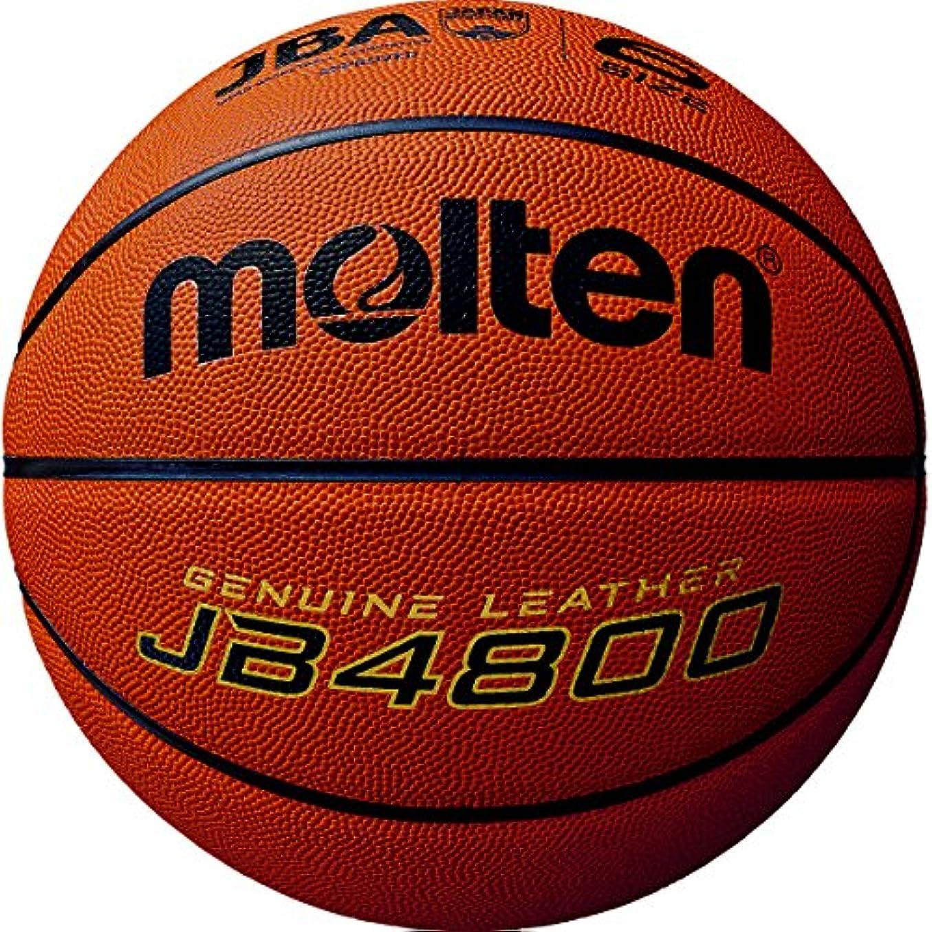 スリップシューズウェブマウントmolten(モルテン) バスケットボール JB4800 B6C4800